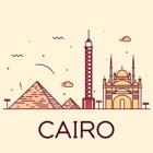 カイロ 旅行 ガイド &マップ icon