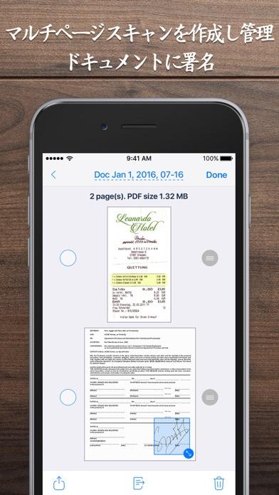 iScanner: スキャンアプリ & ス... screenshot1