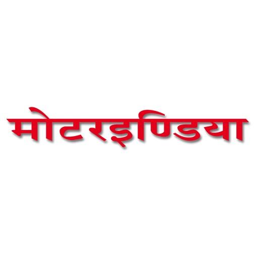 MOTORINDIA Hindi