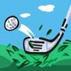 ゴルフゴルフ - 面白いゲーム