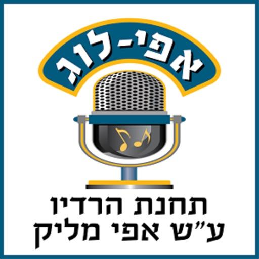 radio-efi-log