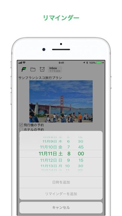 FastEver 2 screenshot1