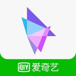 奇秀直播-爱奇艺旗下视频直播交友平台