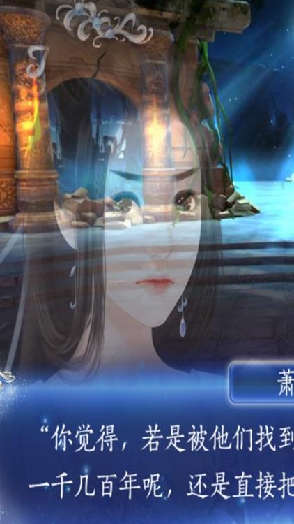 侠客行-少年群侠传 screenshot-6