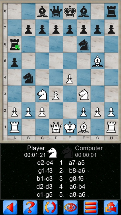 Chess V+ screenshot-1