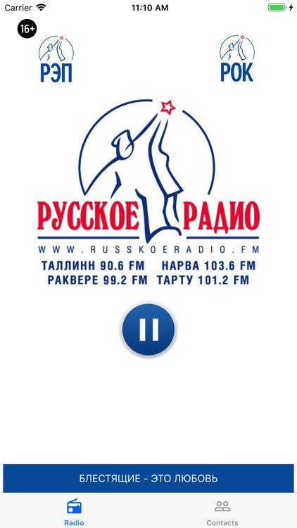 Russkoe Radio (Estonia)