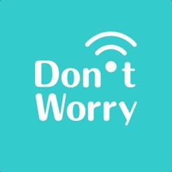Don't Worry - 痴漢抑止アプリ