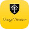 Orthosie LLC - Quenya Translator アートワーク