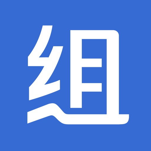 Download 小组 - 兴趣交友社区 free for iPhone, iPod and iPad