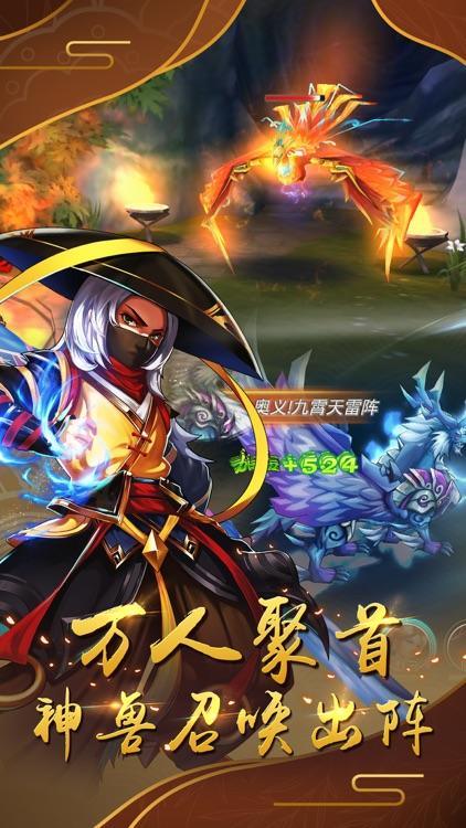 三国·萌将大乱斗-三国卡牌回合策略手游 screenshot-4