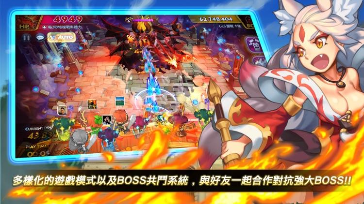 新超萌騎士團 screenshot-4