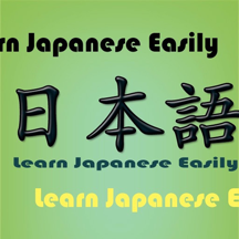Learn Japanese Easily