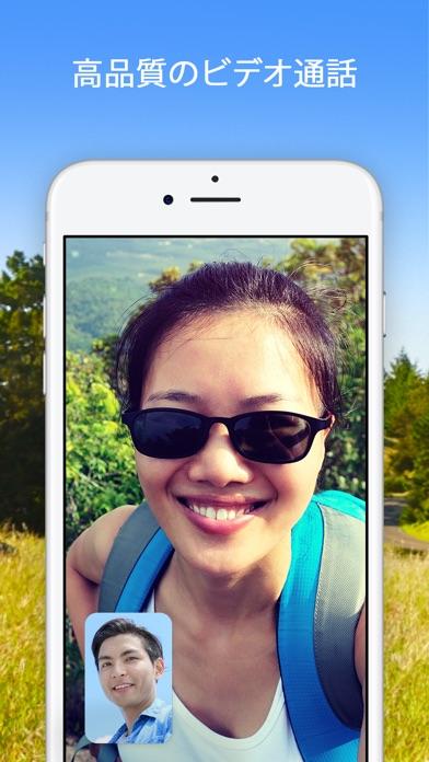 Google Duo - ビデオ通話アプリ screenshot1