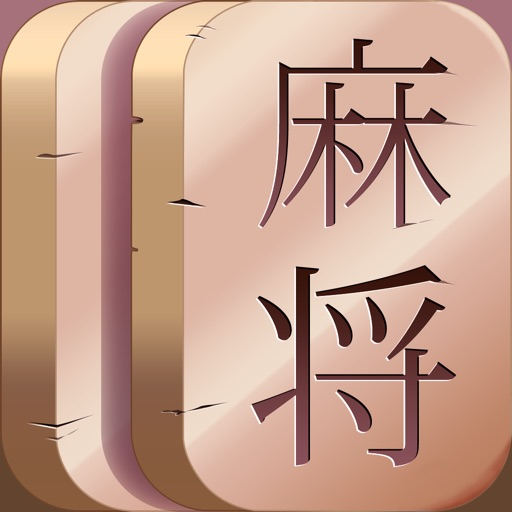Mahjong Worlds - Tiles Puzzle