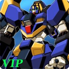 Activities of Robo Two VIP