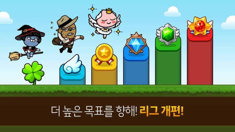 프렌즈런 for Kakao screenshot-4
