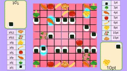 お弁当将棋 screenshot 3