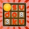 Sudoku - No Ads Version