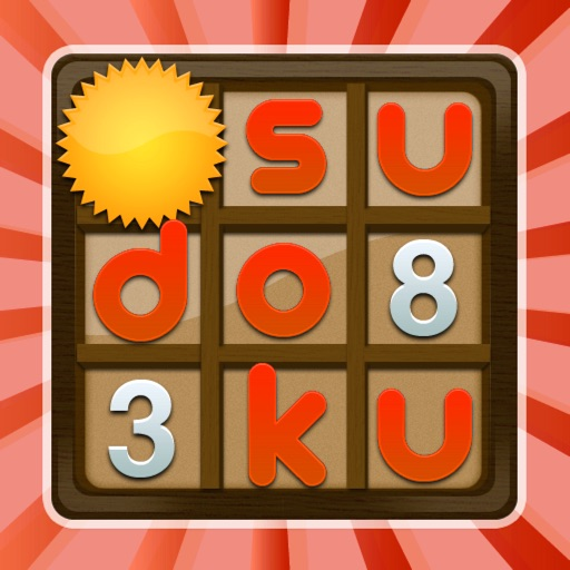 Sudoku - No Ads Version