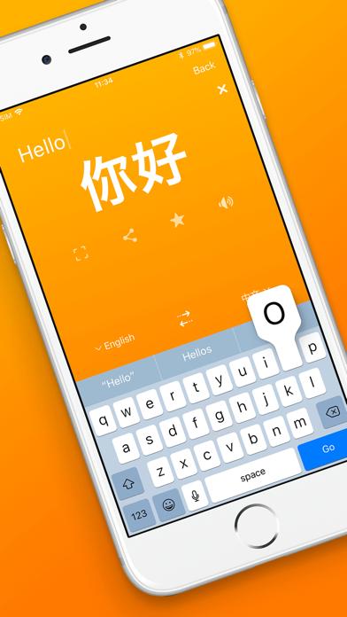 Translate Voice & Text Pro på PC