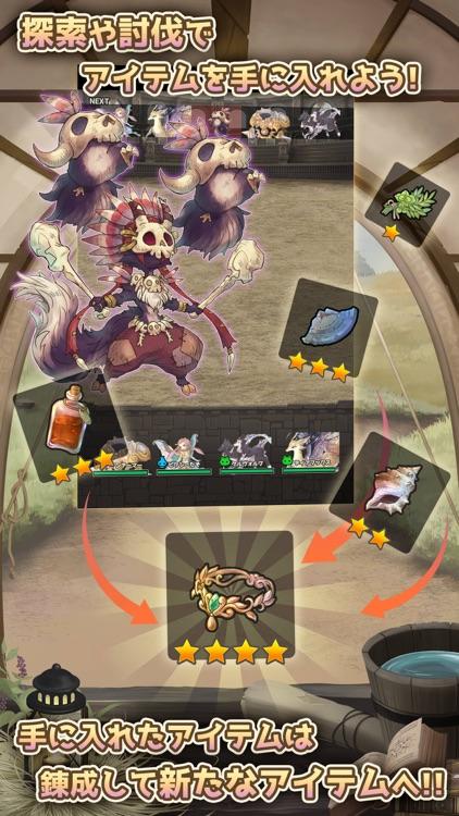 7人の賢者と錬金術師 screenshot-3