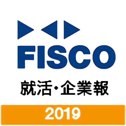 FISCO 2019就活・企業報