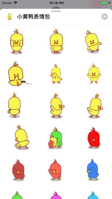 点击获取Little yellow duck