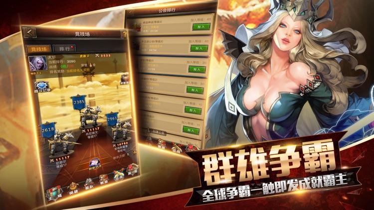 魔法英雄门之死亡阴影 screenshot-3