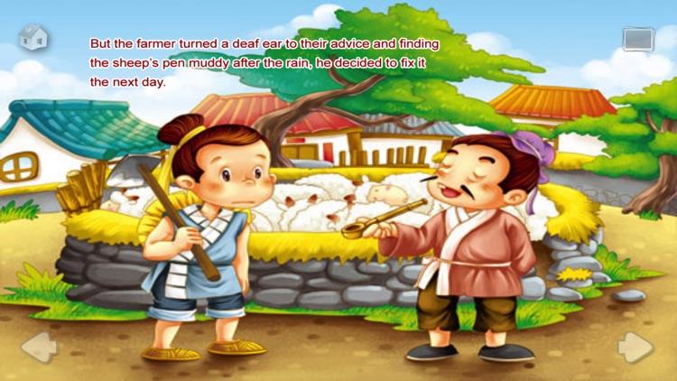 wang yang bu lao story