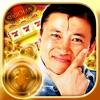 コイン落とし~スギちゃんの コインでギャグ万長者~ - iPadアプリ