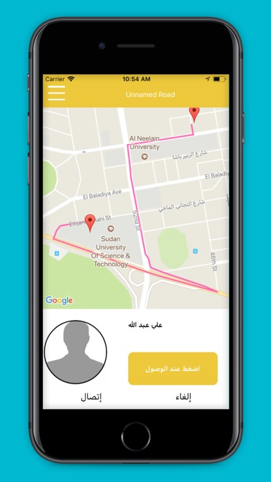 LuxuryCabs Driver Screenshot