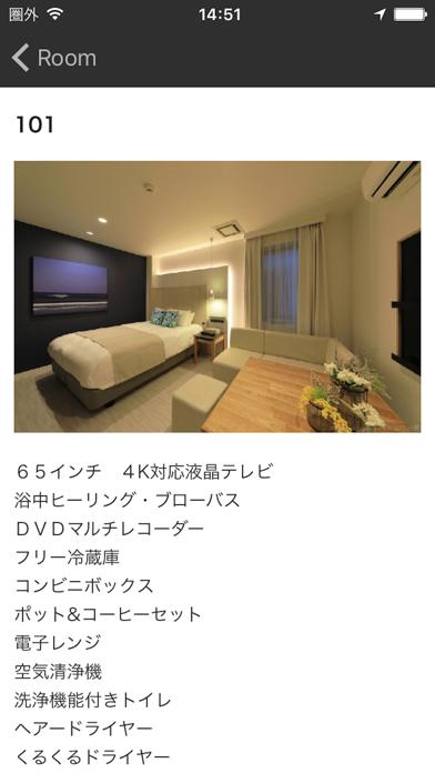 HOTEL Joy Styleのスクリーンショット3