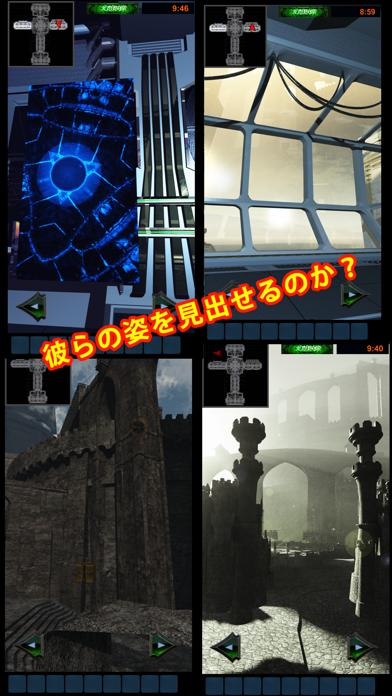 脱出ゲーム - 「見知らぬ宇宙艇」 音楽キュービッックパズル鍵を解けのおすすめ画像4
