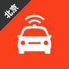北京网约车考试-最新从业资格考试题库
