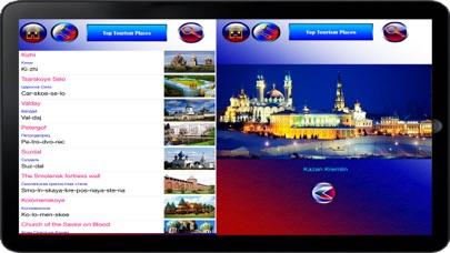 Learn Russian for beginner Screenshots