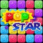 星星消消乐 popstar 2018 pop star