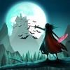 月圆之旅:猎魂人的推理之夜(密室逃脫游戏)