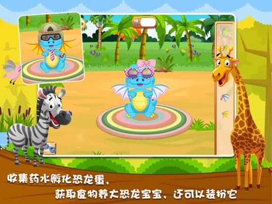 iPad Image of 儿童益智拼图:3岁-6岁幼儿教育游戏