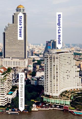 Bangkok: Wallpaper* City Guide - náhled