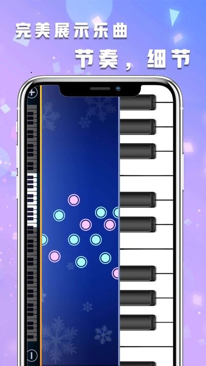 钢琴音乐大师—手机键盘,指尖音乐小游戏 screenshot-3