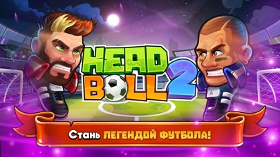 Head Ball 2 Скриншоты3