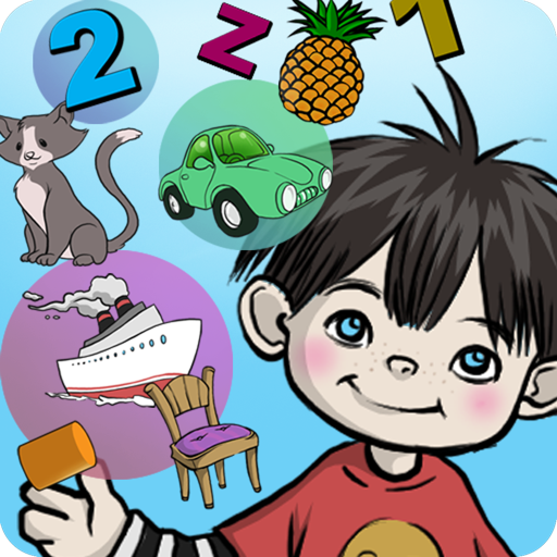 First App for Kid