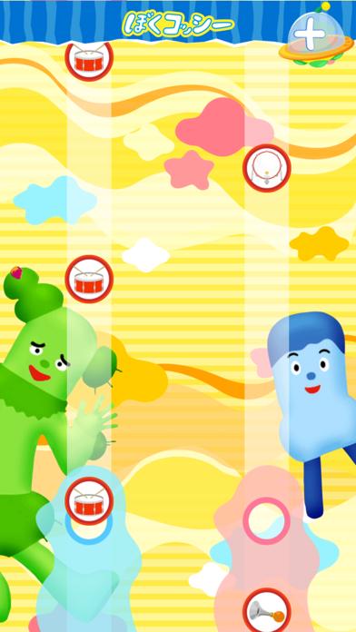 Eテレ「タップあそび」 知育教育音楽ゲームアプリのおすすめ画像2