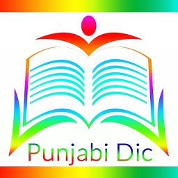 Eng Punj Dictionary + Keys