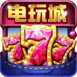 欢乐电玩城HD-真人棋牌游戏