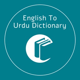 English To Urdu Vocabulary