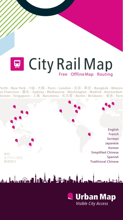 Mexico City Rail Map screenshot-4