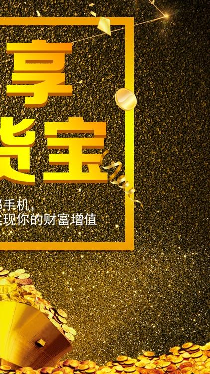 乐享期货宝-黄金期货投资软件