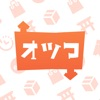 安心おつかいマッチングアプリ-オツコ