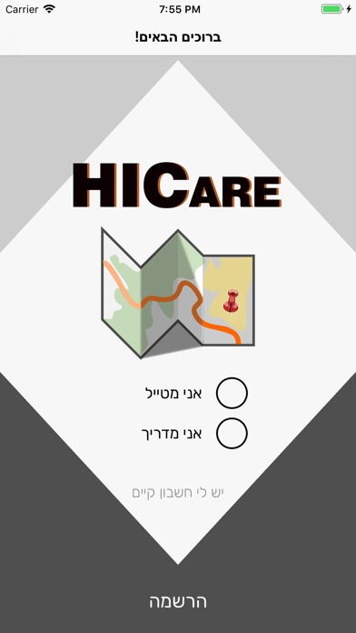 HiCare image #1